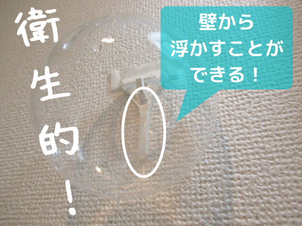 f:id:jyokigen22ra:20201003132700p:plain