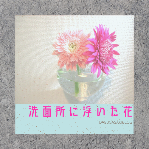 f:id:jyokigen22ra:20201003143031p:plain