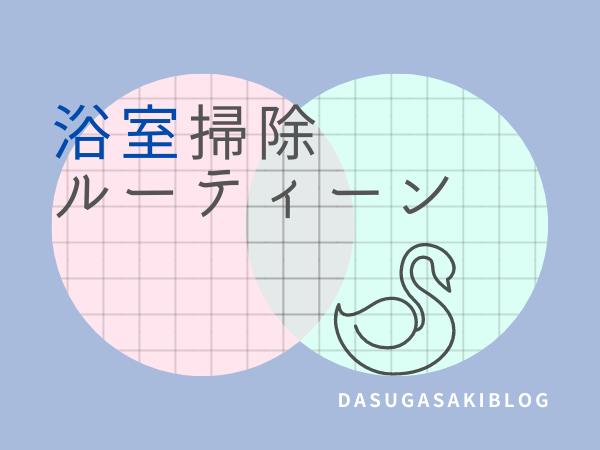f:id:jyokigen22ra:20201003162123p:plain