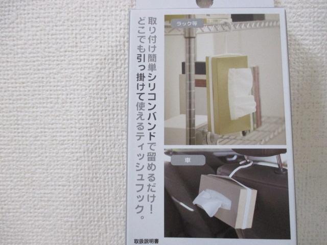 f:id:jyokigen22ra:20201004123045j:plain
