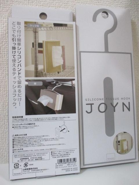 f:id:jyokigen22ra:20201004123048j:plain