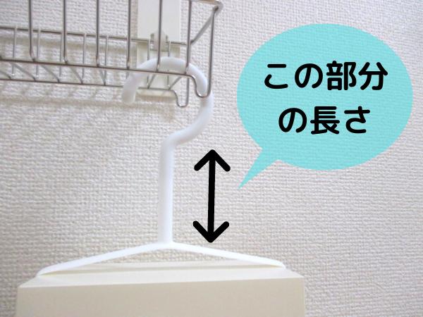 f:id:jyokigen22ra:20201004140605p:plain