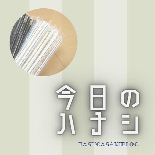 f:id:jyokigen22ra:20201006091856p:plain