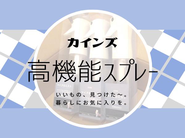 f:id:jyokigen22ra:20201009085519p:plain