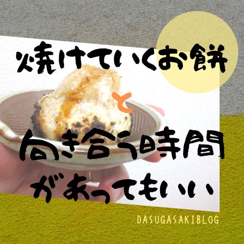 f:id:jyokigen22ra:20201010210950p:plain