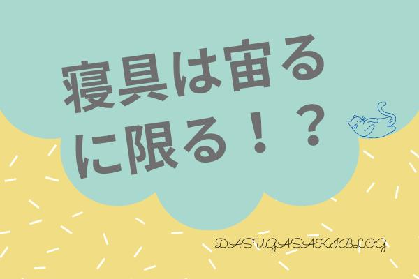 f:id:jyokigen22ra:20201013215800p:plain
