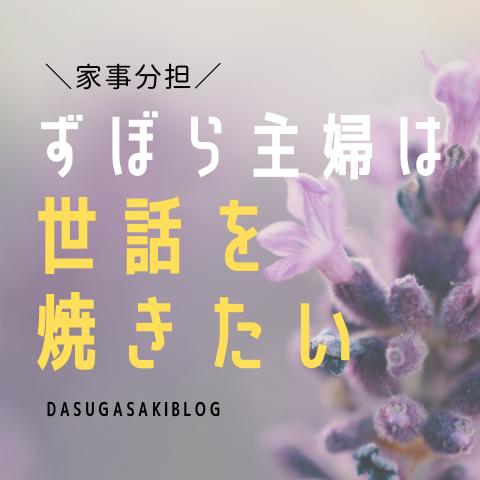 f:id:jyokigen22ra:20201019144248p:plain