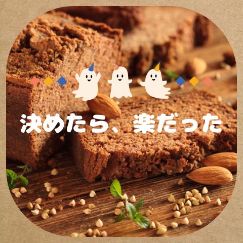 f:id:jyokigen22ra:20201020141625p:plain