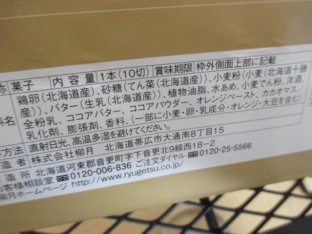 f:id:jyokigen22ra:20201024155238j:plain
