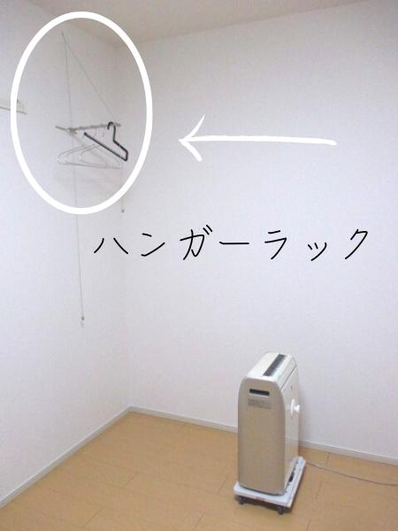 f:id:jyokigen22ra:20201024164538p:plain