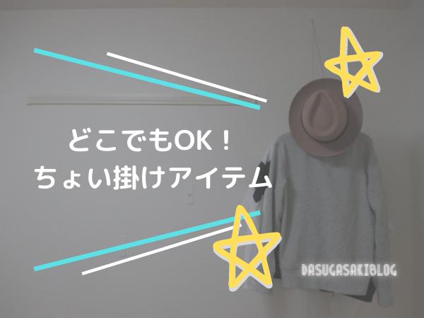 f:id:jyokigen22ra:20201024201821p:plain