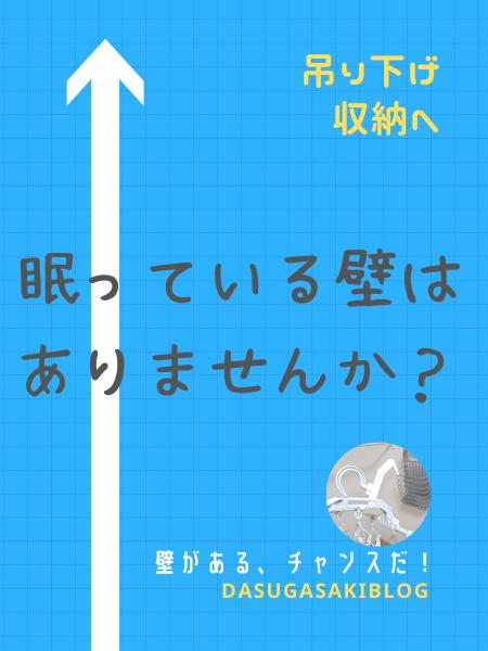 f:id:jyokigen22ra:20201028092232p:plain