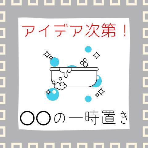 f:id:jyokigen22ra:20201028155559p:plain