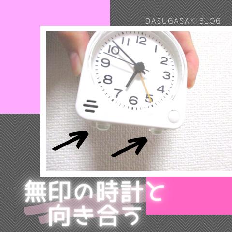 f:id:jyokigen22ra:20201029125032p:plain