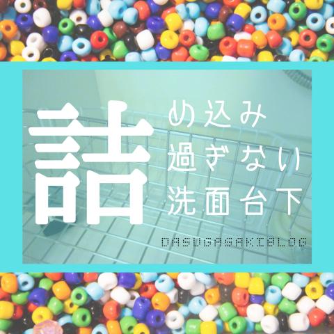 f:id:jyokigen22ra:20201031232346p:plain