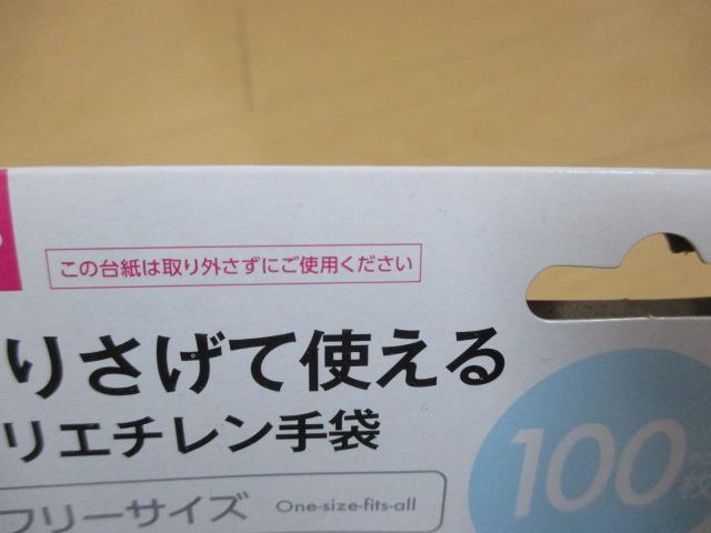 f:id:jyokigen22ra:20201101084926j:plain