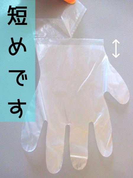 f:id:jyokigen22ra:20201101093601p:plain