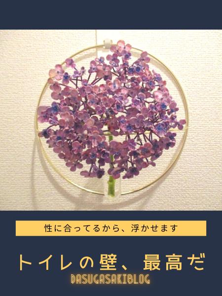 f:id:jyokigen22ra:20201116134552p:plain