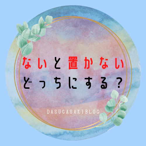 f:id:jyokigen22ra:20201119120744p:plain