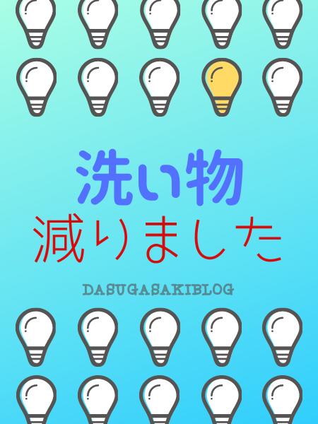 f:id:jyokigen22ra:20201120100322p:plain