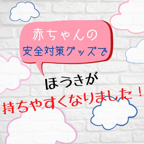 f:id:jyokigen22ra:20201207130503p:plain