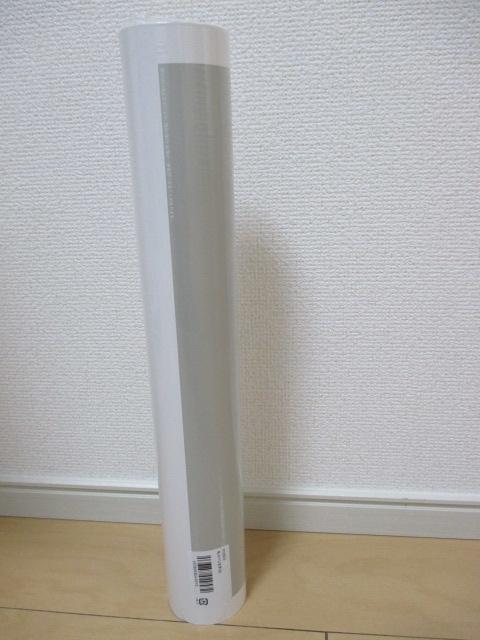 f:id:jyokigen22ra:20201228181156j:plain