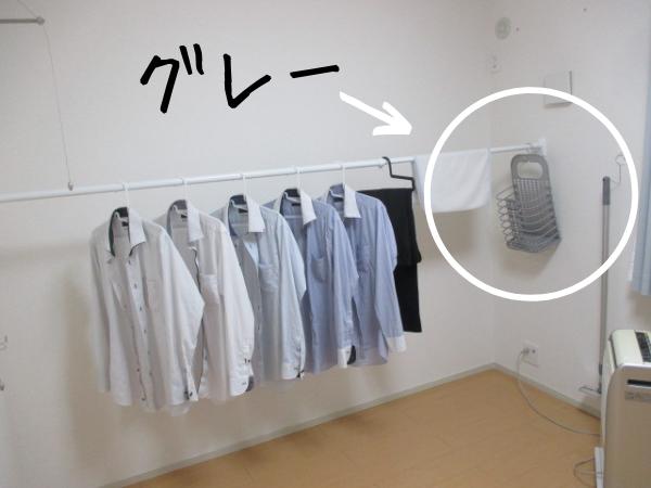f:id:jyokigen22ra:20201230150532p:plain