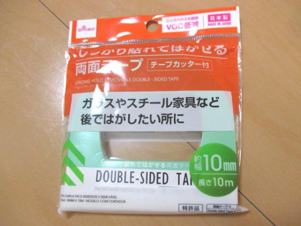 f:id:jyokigen22ra:20210102110641p:plain