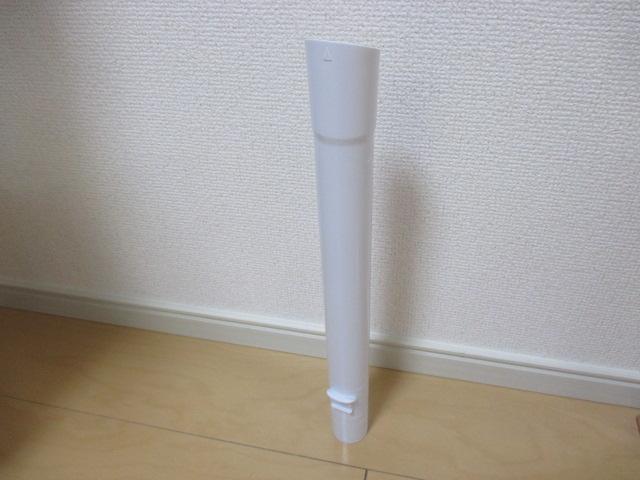 f:id:jyokigen22ra:20210106190010j:plain