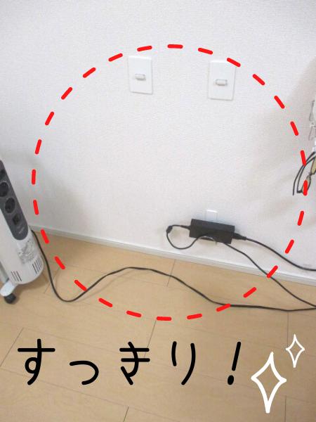 f:id:jyokigen22ra:20210108090409p:plain