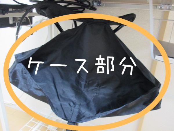 f:id:jyokigen22ra:20210110003746p:plain