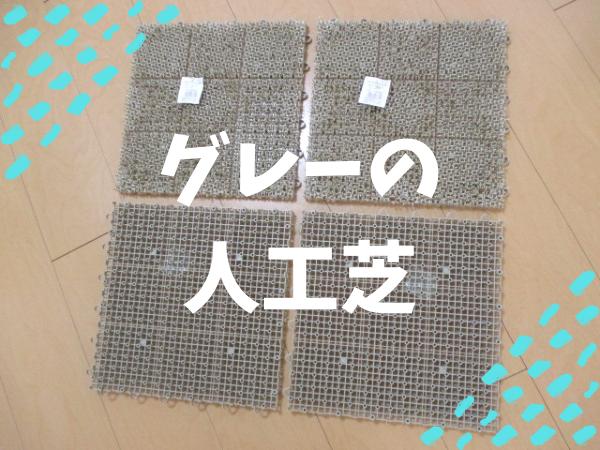 f:id:jyokigen22ra:20210111131504p:plain