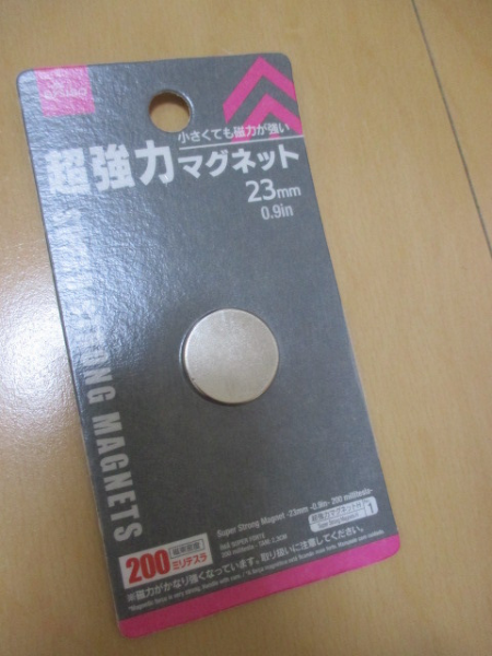 f:id:jyokigen22ra:20210111165940p:plain