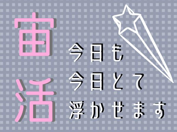 f:id:jyokigen22ra:20210120154757p:plain