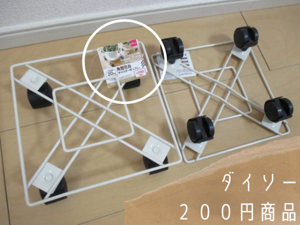 f:id:jyokigen22ra:20210129072607p:plain