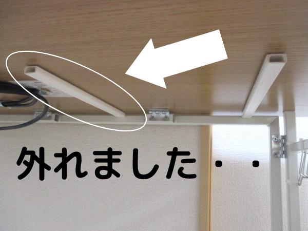 f:id:jyokigen22ra:20210130124356p:plain