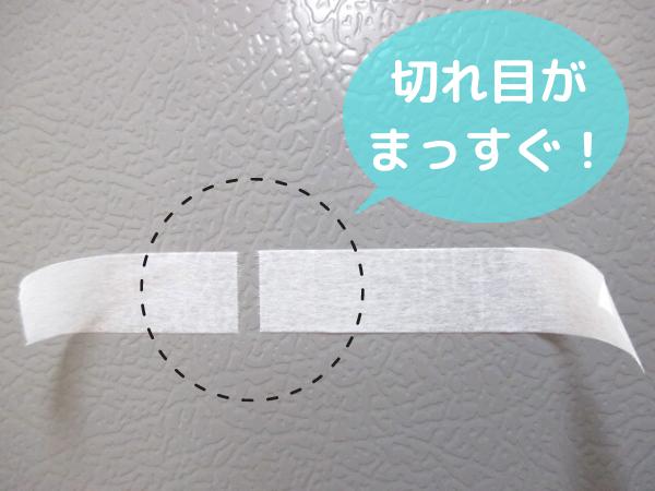 f:id:jyokigen22ra:20210203052553p:plain