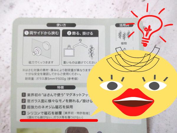f:id:jyokigen22ra:20210217154344p:plain