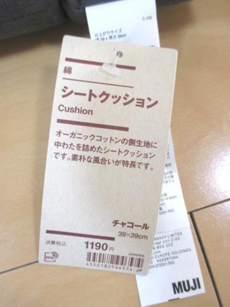f:id:jyokigen22ra:20210220141831p:plain