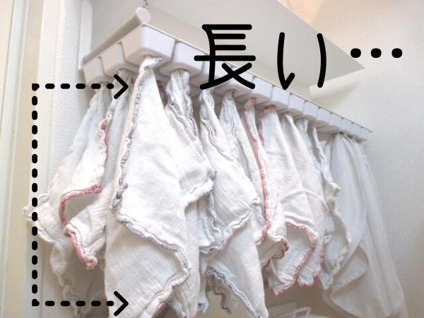 f:id:jyokigen22ra:20210308154400p:plain