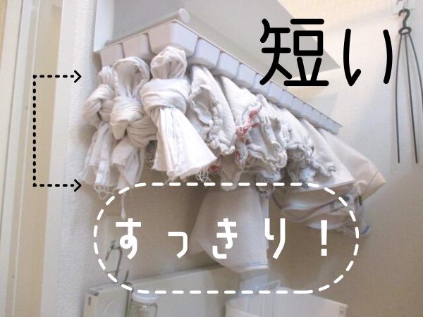 f:id:jyokigen22ra:20210308161008p:plain