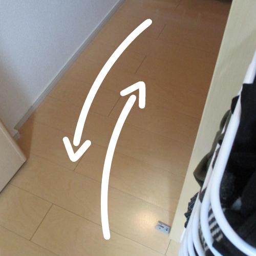 f:id:jyokigen22ra:20210310070915p:plain