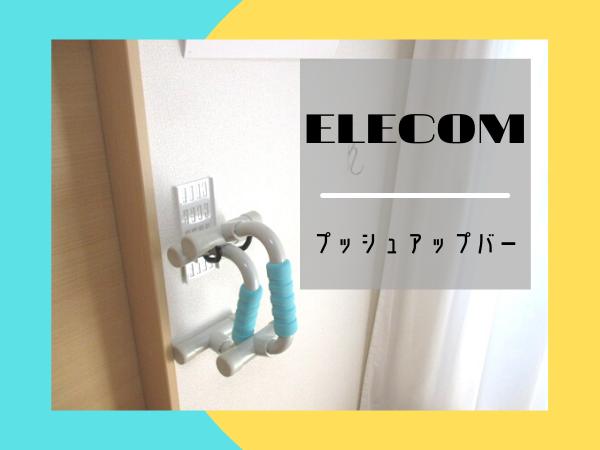 f:id:jyokigen22ra:20210502112505p:plain