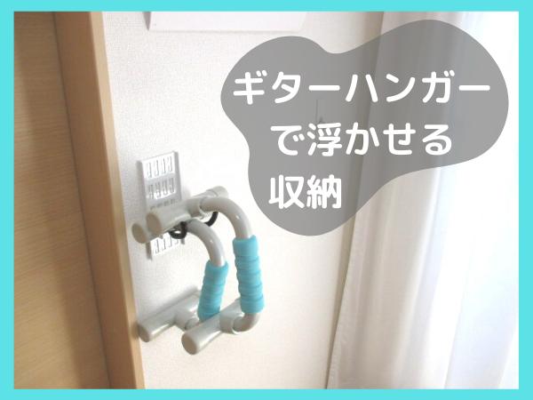 f:id:jyokigen22ra:20210502112512p:plain