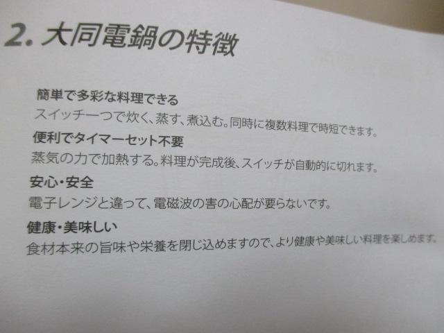 f:id:jyokigen22ra:20210703200900j:plain