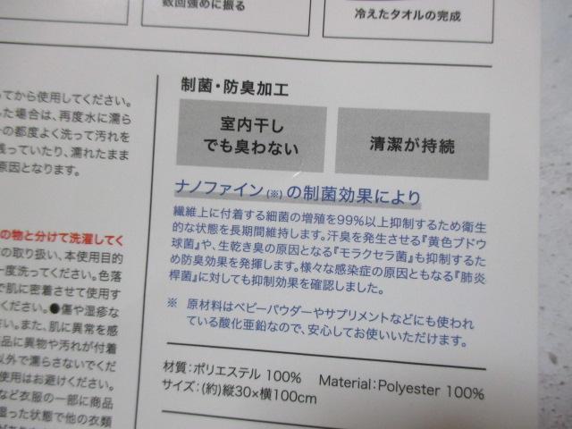 f:id:jyokigen22ra:20210714171921j:plain