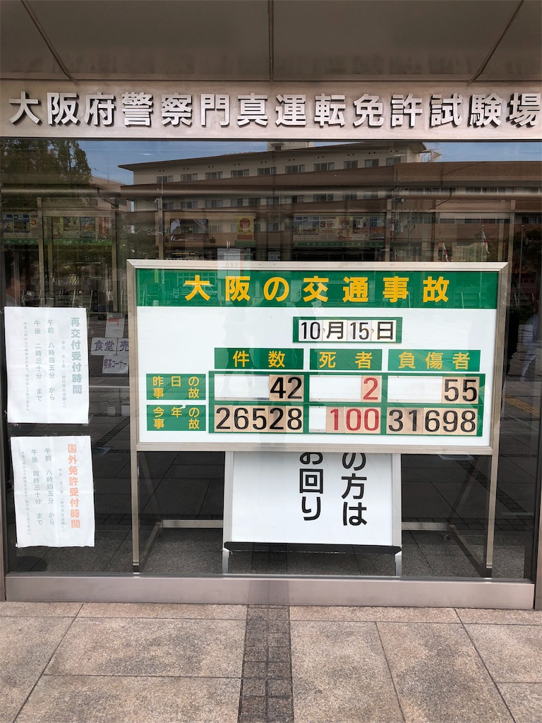 f:id:jyokun0805:20181015210003j:image