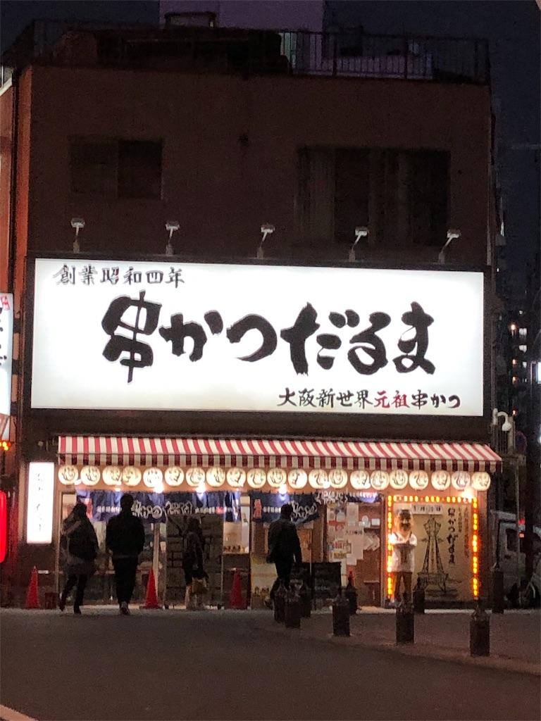 f:id:jyokun0805:20190130062653j:image