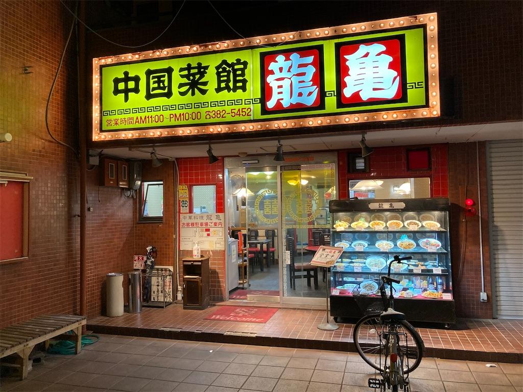 f:id:jyokun0805:20200922140543j:image
