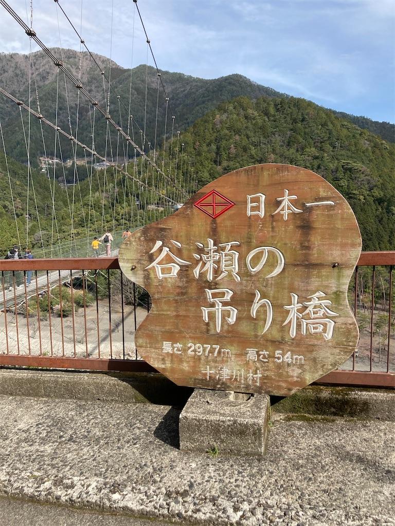 f:id:jyokun0805:20210321042101j:image